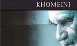 تازه ترین کتاب دانشگاه کمبریج درباره امام خمینی منتشر شد