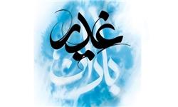 کهن ترین منظومه حماسی شیعی معرفی شود