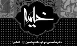انتشار «لبیک یا حسین(ع)» مجموعه گفتارهای عاشورایی سیدحسن نصرالله
