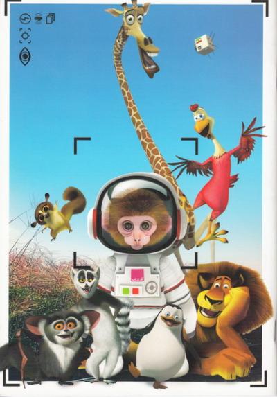 دفتر ایرانی ایام: 40 برگ تک خط شومیز - طرح میمون فضانورد