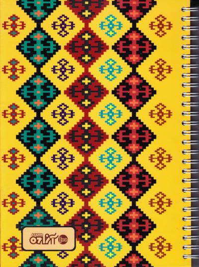 دفتر ایرانی نقوش سنتی: 100 برگ تک خط سیمی گالینگور - طرح سوم