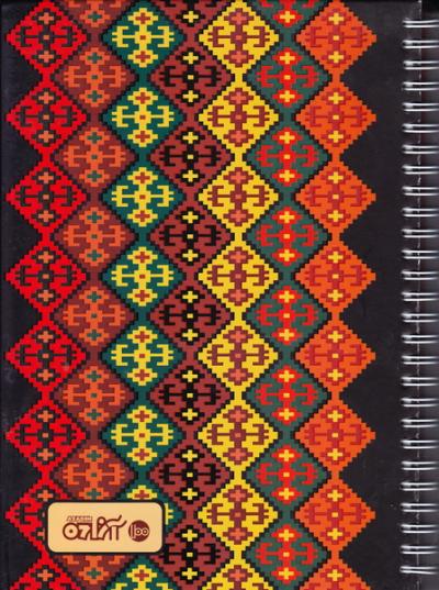 دفتر ایرانی نقوش سنتی: 100 برگ تک خط سیمی گالینگور - طرح اول