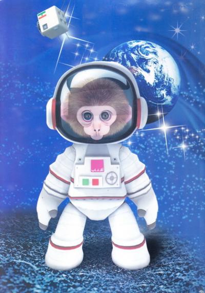 دفتر ایرانی ایام: 80 برگ تک خط شومیز - طرح میمون فضانورد
