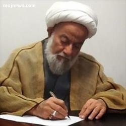 محمدمهدی آصفی
