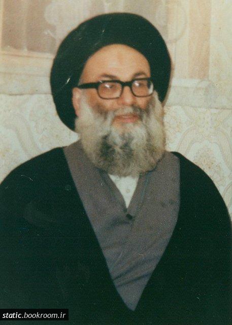 سید محمدحسین حسینی طهرانی
