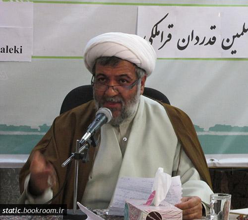 محمدحسن قدردان قراملکی