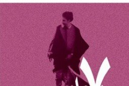 «هفت روایت خصوصی» به چاپ دوم رسید.
