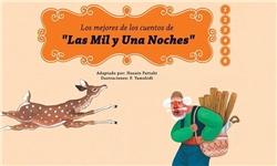 انتشار «بهترین داستان ها از مجموعه هزار و یک شب» در آمریکای لاتین