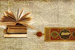 کیمیای کتاب : نگاهی به سیزده دوره آیین بزرگداشت حامیان نسخ خطی