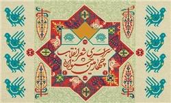 تجلیل از «عباس باقری» به عنوان چهره ملی ادبیات انقلاب