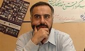 احمد ناطقی