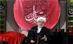 کتاب «مقتل امام حسین(ع)» رونمایی شد
