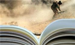 آثار برتر نقد و پژوهش فرهنگی «شانزدهمین جایزه کتاب سال دفاع مقدس» اعلام شد.
