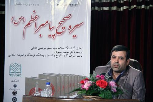 محمد سپهری