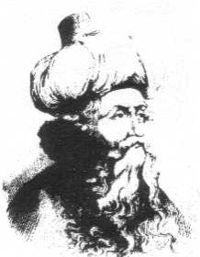 محمد ابن علی ابن عربی