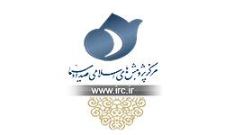 مرکز پژوهش های اسلامی صدا و سیما