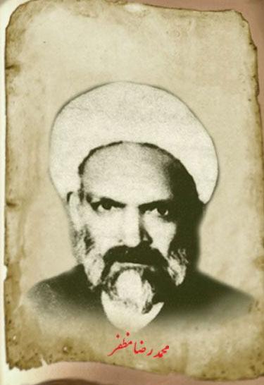 محمدرضا مظفر