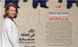 انتشار پرفروش ترین کتاب سال 2014 در ایران: روابط نامشروع اولاند چگونه افشا شد؟