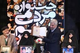 هدیه ویژه مقام معظم رهبری برای حاج صادق آهنگران
