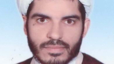 حسین بستان (نجفی)