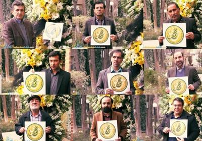 کمپین عاشقان محمد(ص) به جمع شاعران رسید عکس