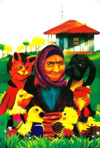 دفتر ایرانی هدهد: 80 برگ تک خط شومیز - طرح خونه مادربزرگه
