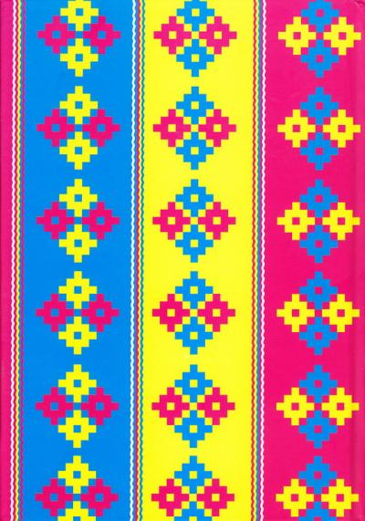 دفتر ایرانی نقوش سنتی: 100 برگ تک خط گالینگور - طرح سوم