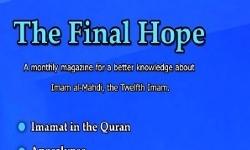 سومین شماره مجله انگلیسی زبان «آخرین امید» منتشر شد