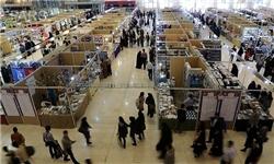 «خواندن، گفت و گو با جهان» شعار نمایشگاه کتاب تهران شد