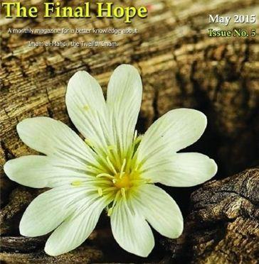 پنجمین مجله انگلیسی «آخرین امید» منتشر شد (به همراه لینک دانلود)