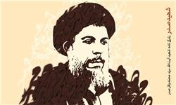 یک مرجع تقلید کتاب «شهید صدر» را نوشت