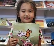 استقبال کودکان چینی از کتاب های مصور ایرانی در نمایشگاه پکن