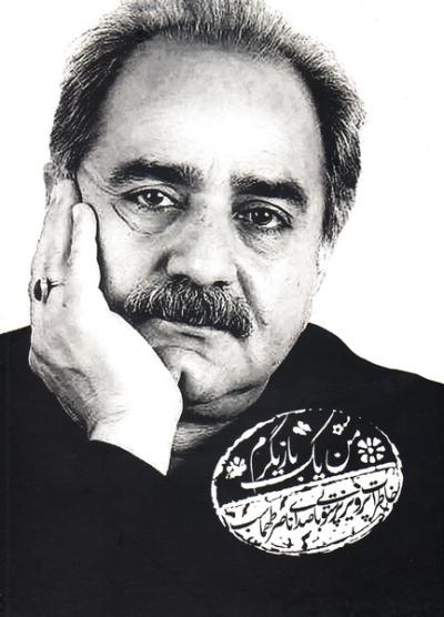 کتاب صوتی من یک بازیگرم: خاطرات پرویز پرستویی با صدای ناصر طهماسب