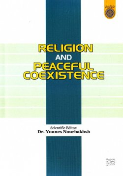 Religion And Peaceful Coexistence
