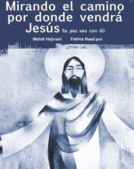 داستان قرآنی «چشم به راه مسیح» در آمریکایی لاتین منتشر شد