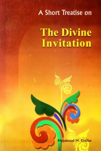A Short Treatise on The Divine Invitation