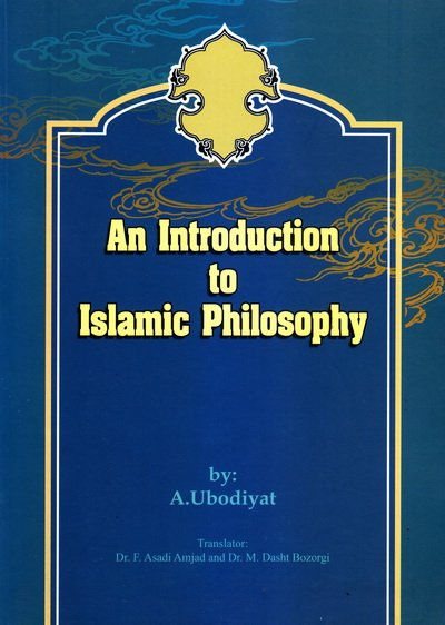 An Introduction To Islamic Philosophy