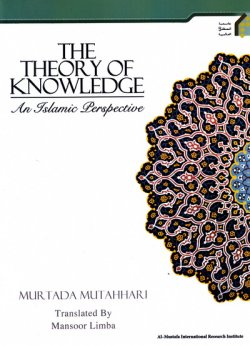 The theory of knowledge an Islamic perspective