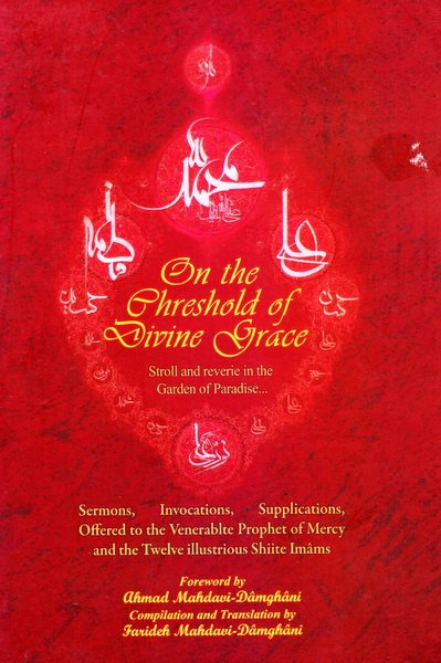 On the Threshold of Divine Grace (Stroll and reverie in the garden of paradise)