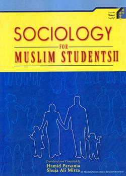 Sociology for Muslim students - Volume II