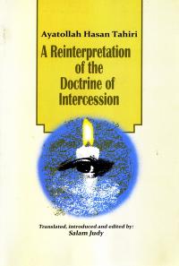 A reinterpretation of the doctrine of intercession