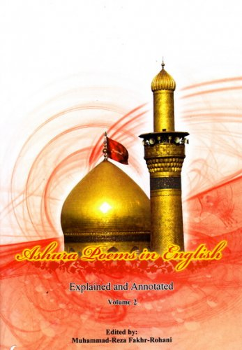 Ashura poems in English explained and annotated - volume 2 (چاپ دوم)