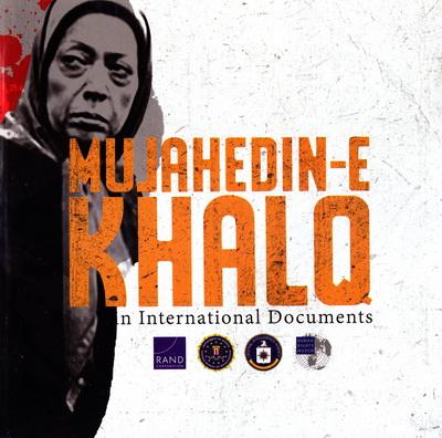 Mujahedin-e Khalq in International Documents
