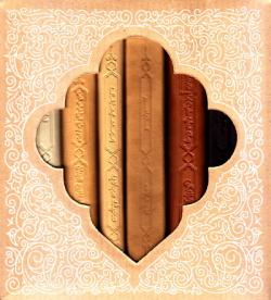 گنجینه: شامل قرآن حکیم، نهج البلاغه، صحیفه سجادیه، رساله دانشجویی، مفاتیح الجنان، دیوان حافظ