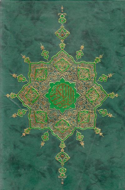 قرآن مجید با ترجمه حسین استاد ولی