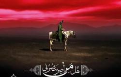 10 کتاب خواندنی در موضوع امام حسین علیه السلام و عاشورا