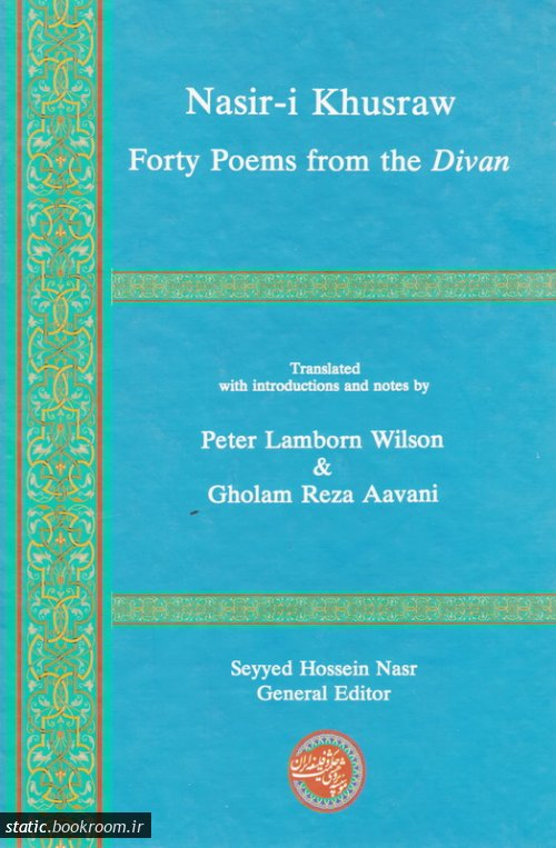 Forty Poems From the Divan