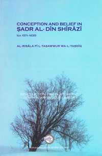 conception and belief in sadr al-DIN Shirazi (ca 1571-1635) Al-Risala Fi l-Tasawwur Wa-l-tasdiq