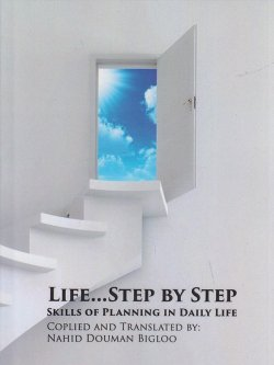 life...step by step