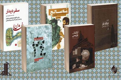 نامزدهای جایزه جلال آل احمد در بخش مستندنگاری اعلام شد
